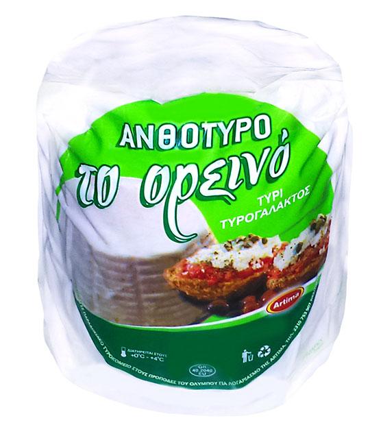 ΓΑΛΑΚΤΟΚΟΜΙΚΑ ΑΝΘΟΤΥΡΟ 2 ΚΙΛΑ